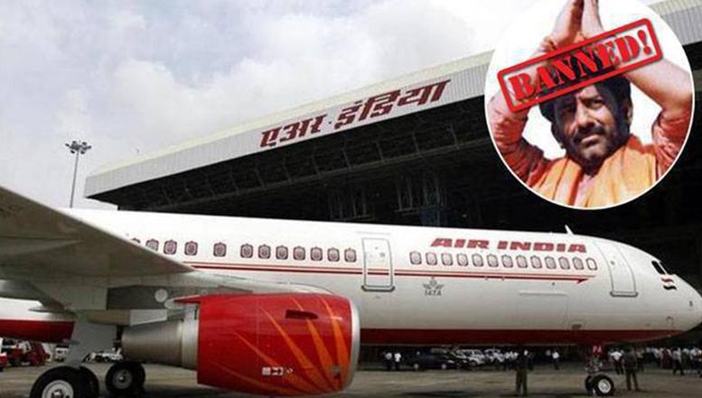 Airlines Blacklist Shiv Sena MP