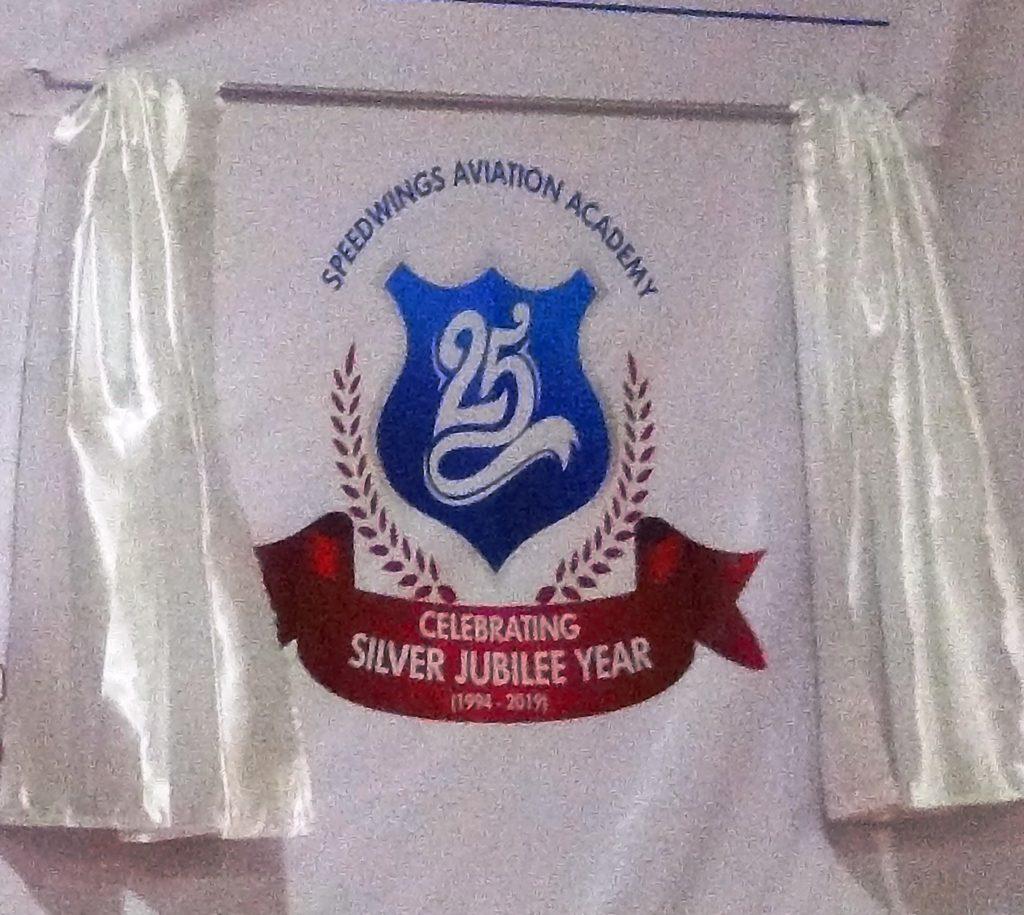 Silver jubilee Logo