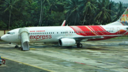 Air India Express to connect Kochi to Singapore