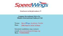 Good News To Job Seekers !!!